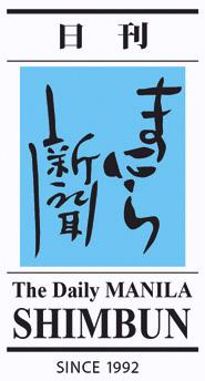 dms-logo-new-01small
