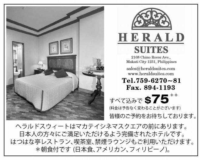 Herald Suites-01