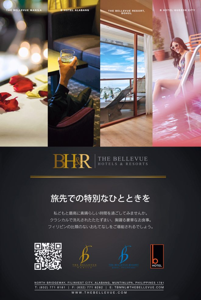 The Bellevue Resort Color Glossy MSD2016