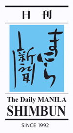 DMS logo new