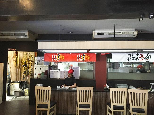 Japanese Restaurant_1