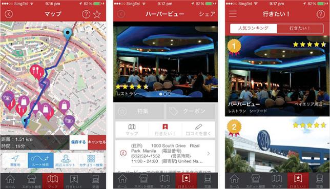 traveldoorarticle_screencap3set