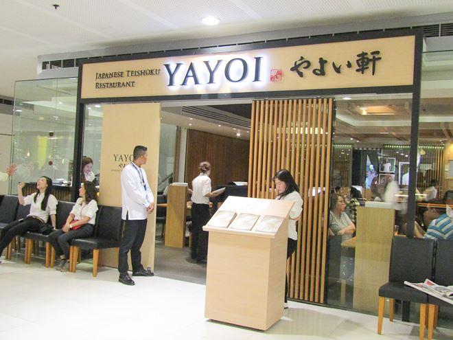 yayoi_1