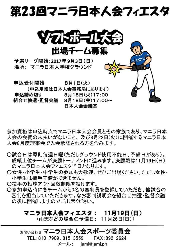 Nihonjinkai-1
