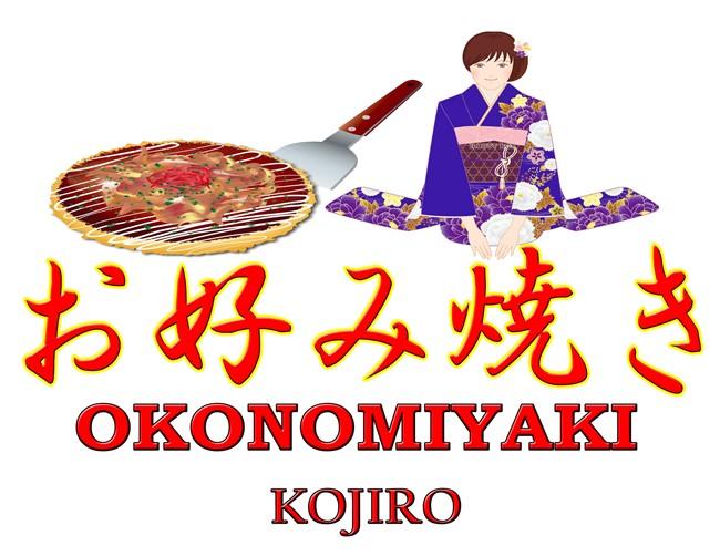 okonomiyaki kojiro signage blue kimono