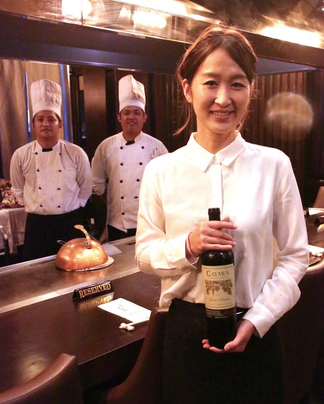 Ms. Matsuda (Manager)