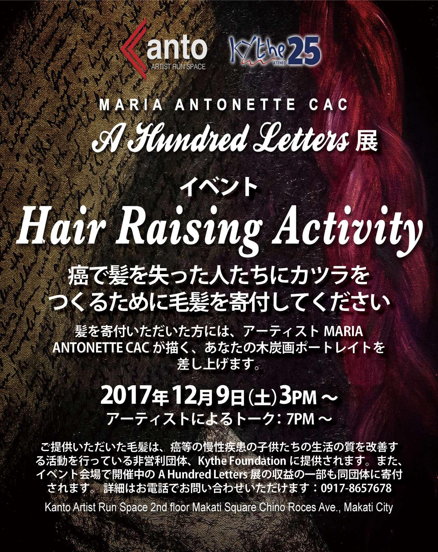 Hair Raising 1-2 Ad DMS color