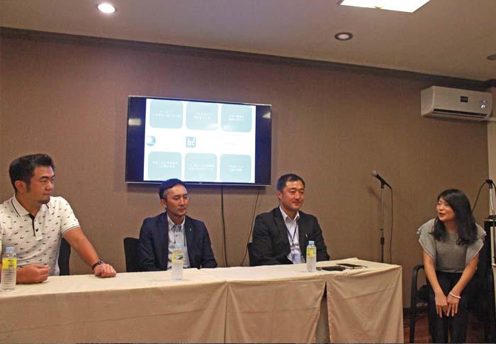 パネラー各氏。左から田中氏、羽田氏、金光氏。Panelists (left-right), Mr. Tanaka, Mr. Haneda, Mr. Kanemitsu.