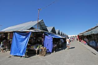 イバのマーケット The Iba Market